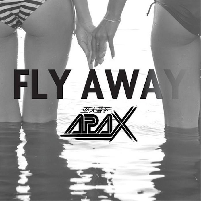 Apax - Fly Away Remixes