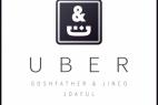Goshfather & Jinco x 1DAFUL - UBER (Original Mix)