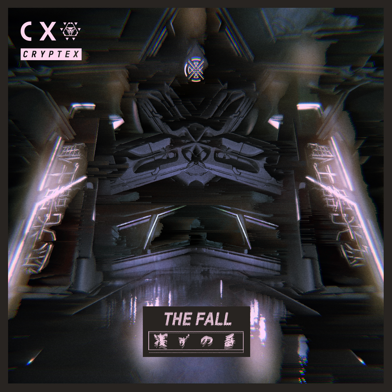 cryptex-the fall