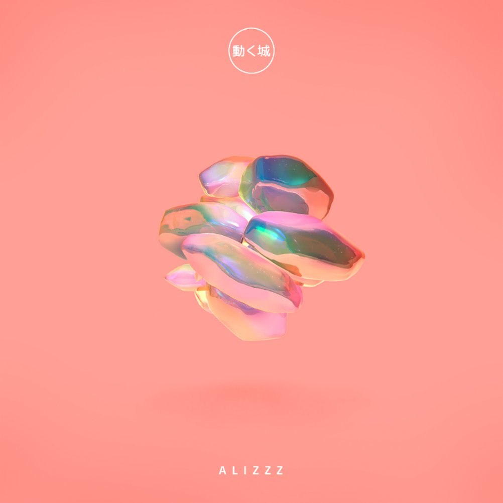 Alizzz – Your Love (Feat. Max Marshall)