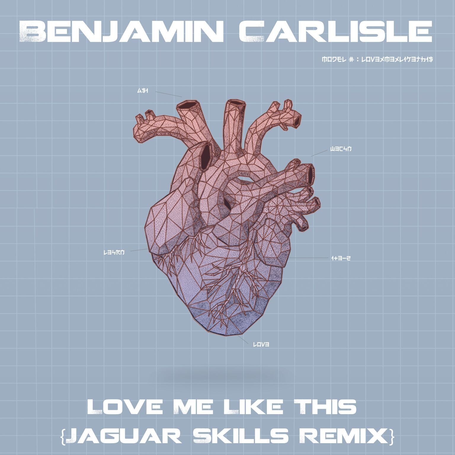 Benjamin carlisle love me like this jaguar skills remix for Jaguar house music