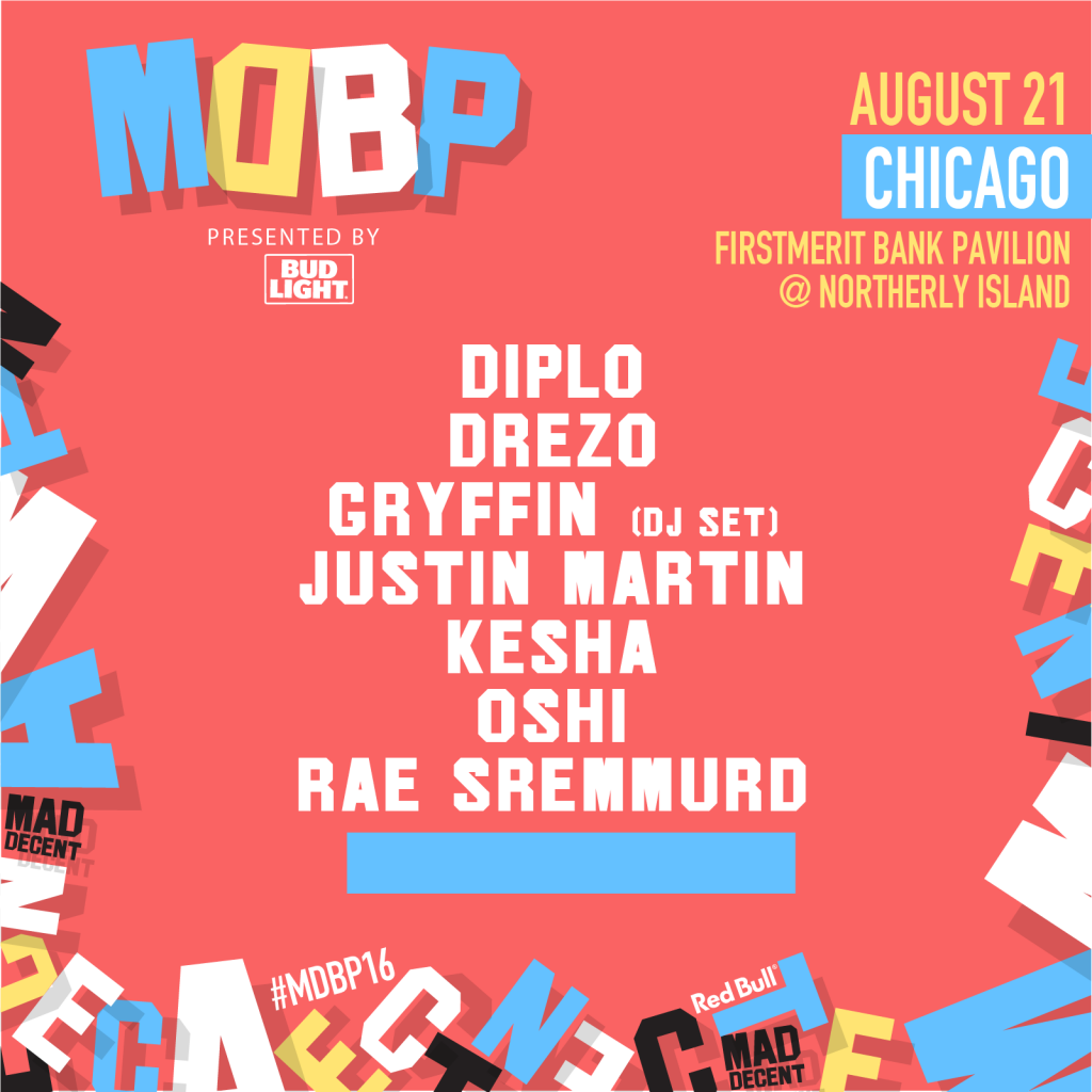 Mad Decent Block Party Chicago Ticket Giveaway