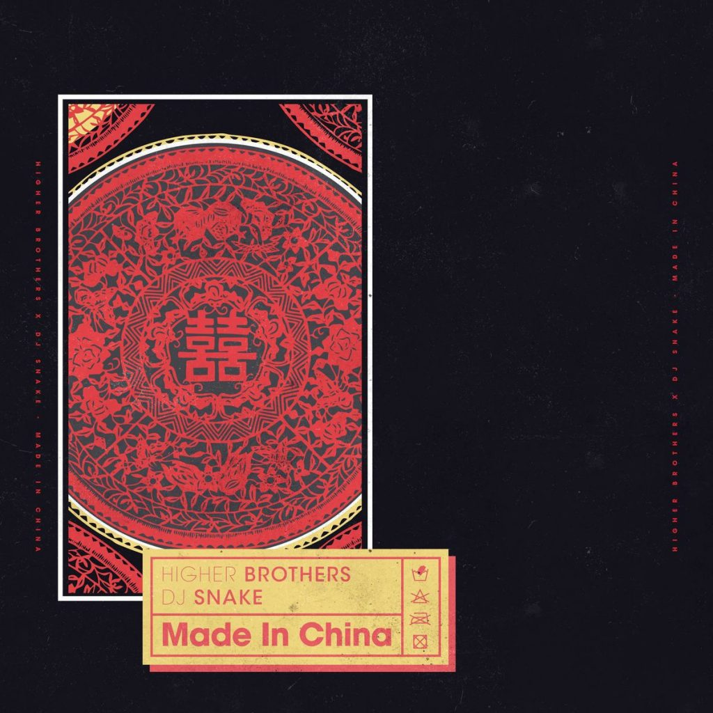 Higher Brothers x DJ Snake – Made In China